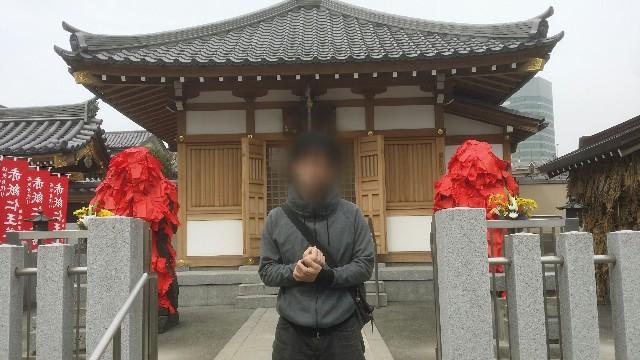 f:id:moyadoka:20210828111059j:image