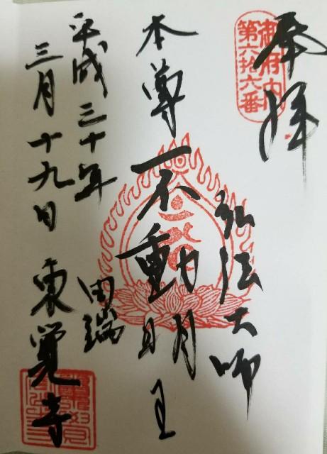 f:id:moyadoka:20210828112709j:image