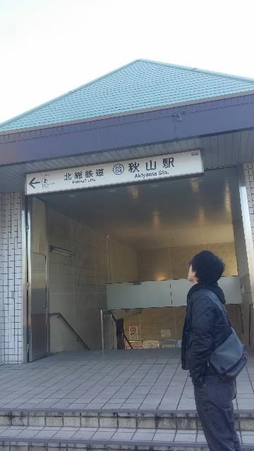 f:id:moyadoka:20210910102451j:image