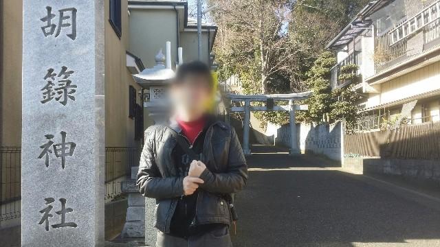 f:id:moyadoka:20210910104349j:image