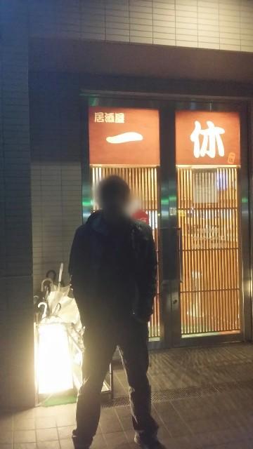 f:id:moyadoka:20210919211550j:image