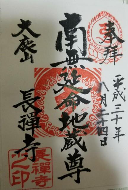 f:id:moyadoka:20210923132526j:image