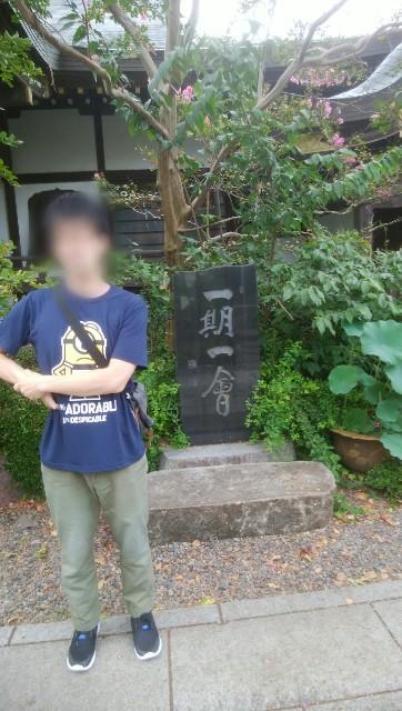 f:id:moyadoka:20210923145611j:image