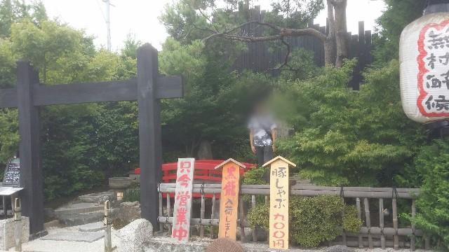 f:id:moyadoka:20210927104738j:image