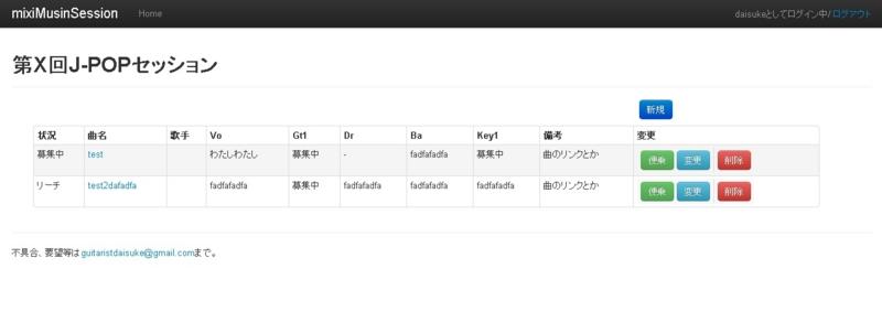 f:id:moyashidaisuke:20120525230321j:image
