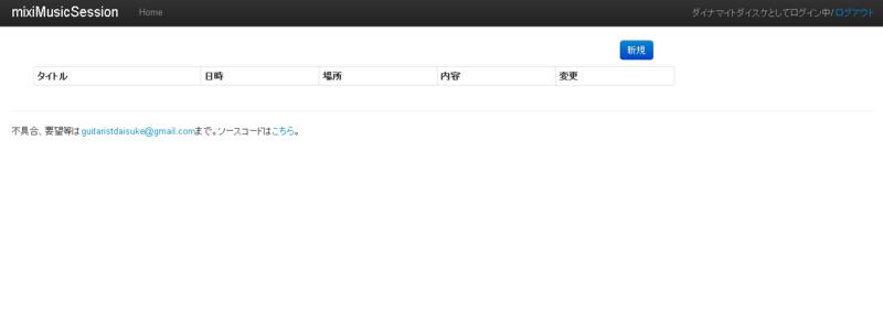 f:id:moyashidaisuke:20120613182107p:image