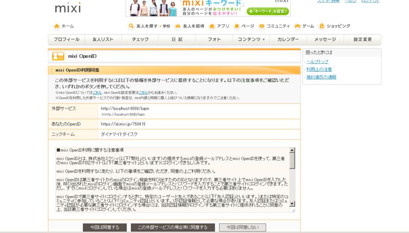 f:id:moyashidaisuke:20120613182108p:image