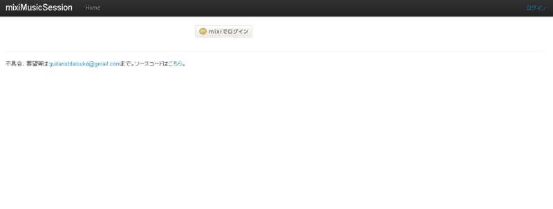 f:id:moyashidaisuke:20120613182110p:image