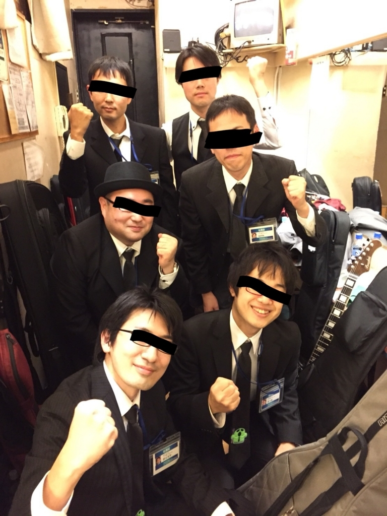 f:id:moyashidaisuke:20171217233052j:plain