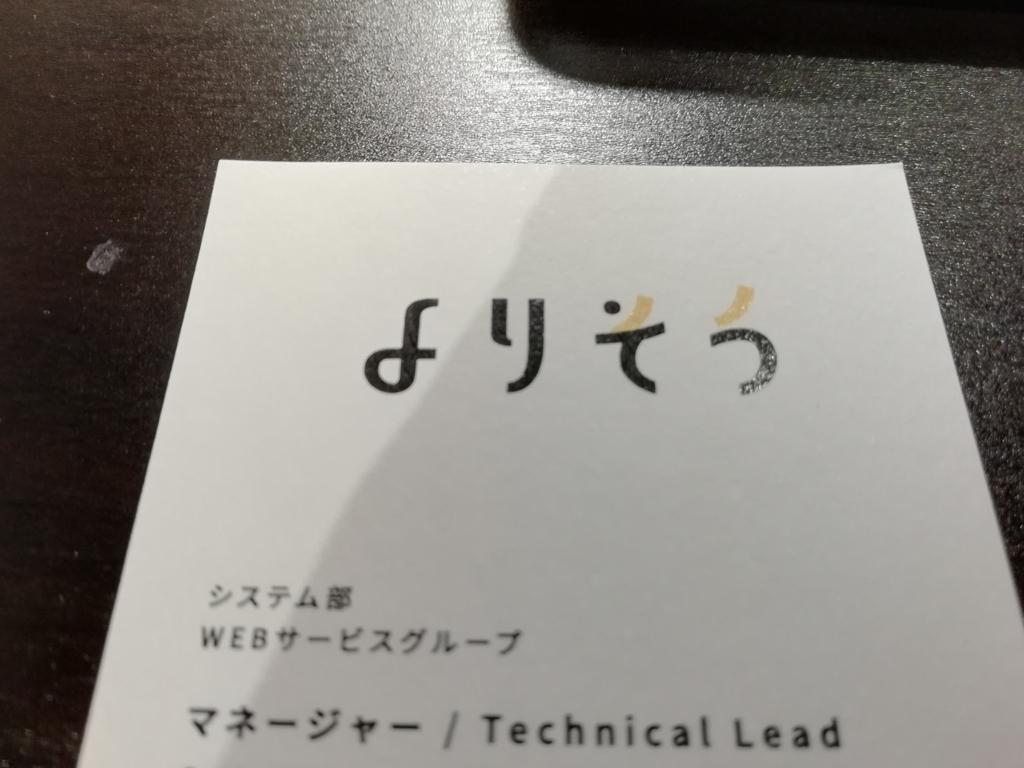 f:id:moyashidaisuke:20180621210614j:plain