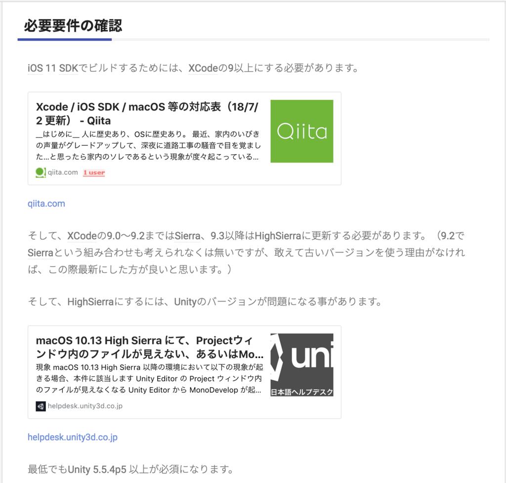f:id:moyashidaisuke:20180718215544p:plain