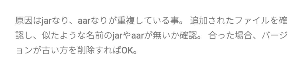 f:id:moyashidaisuke:20180719231259p:plain