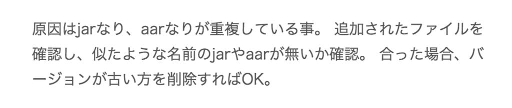 f:id:moyashidaisuke:20180719231715p:plain