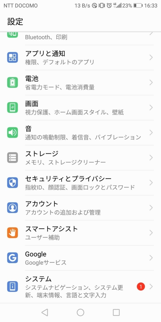 f:id:moyashidaisuke:20180804164104j:plain