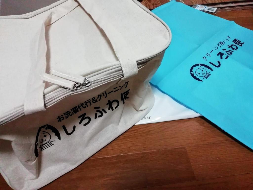 f:id:moyashidaisuke:20180823004010j:plain