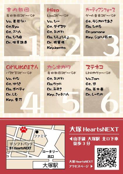 f:id:moyashidaisuke:20180902152916j:plain
