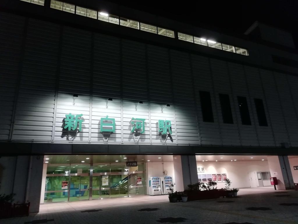 f:id:moyashidaisuke:20180914232857j:plain