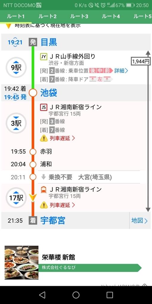 f:id:moyashidaisuke:20180915003032j:plain