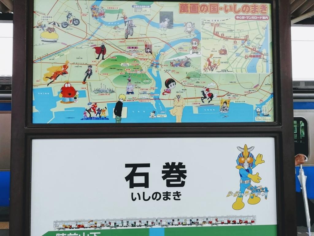 f:id:moyashidaisuke:20180915111852j:plain