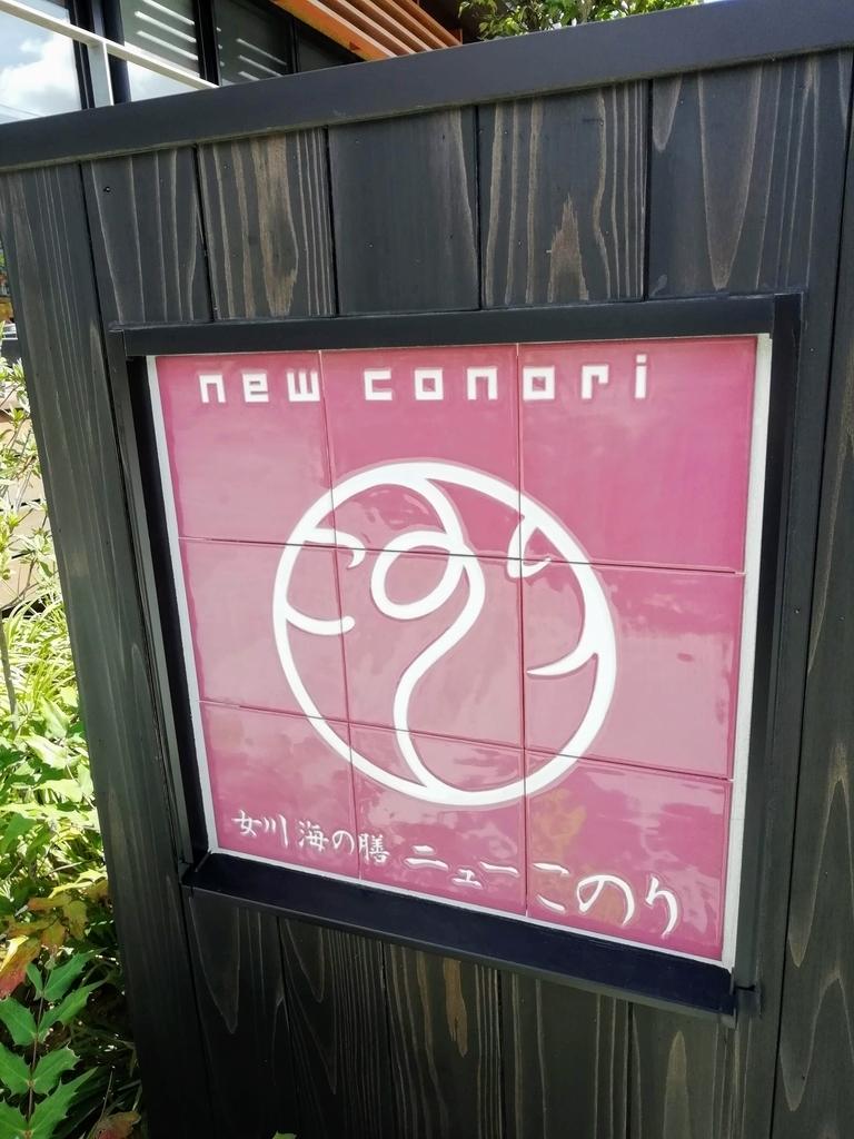 f:id:moyashidaisuke:20180916112907j:plain