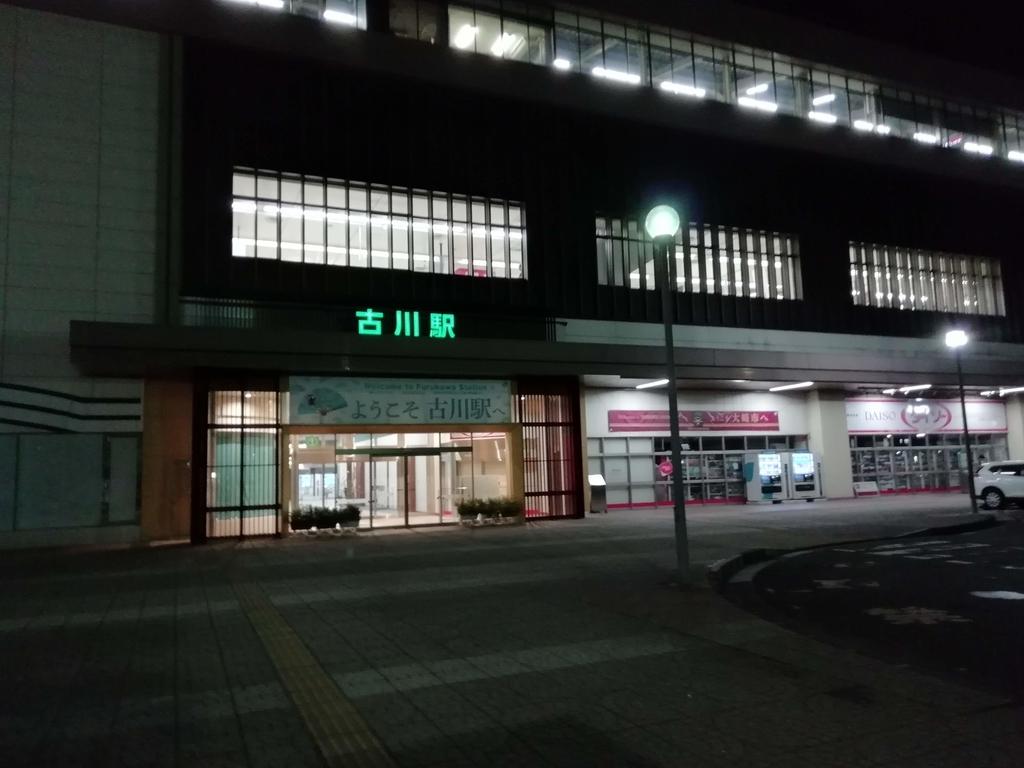 f:id:moyashidaisuke:20180916212955j:plain
