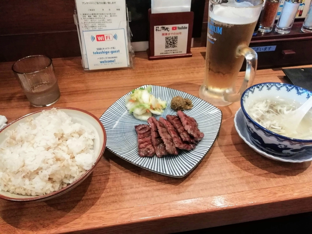 f:id:moyashidaisuke:20180917140635j:plain