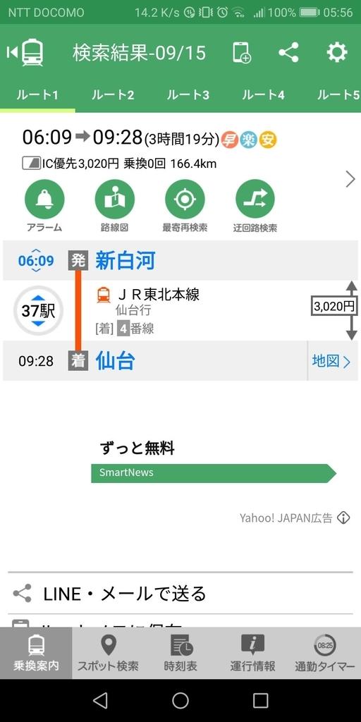 f:id:moyashidaisuke:20180922102442j:plain