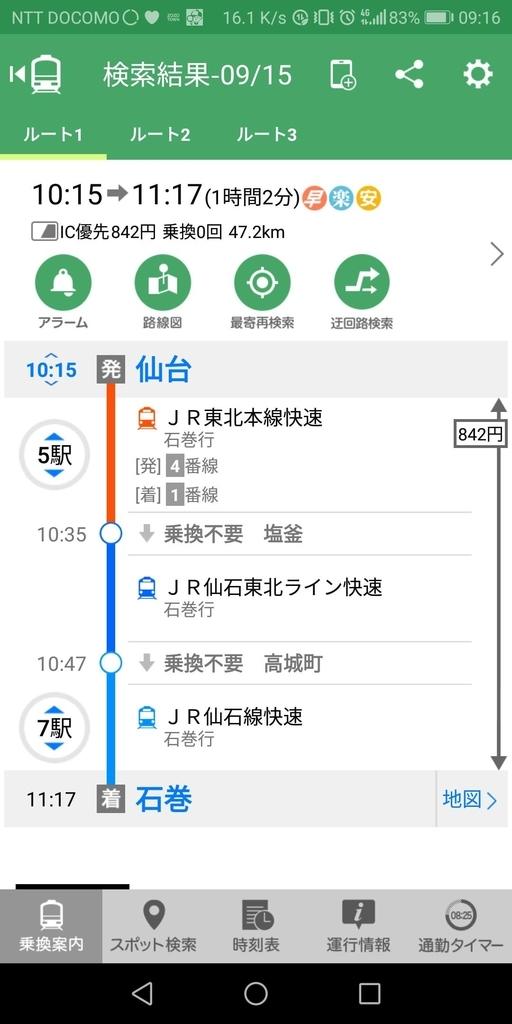 f:id:moyashidaisuke:20180922103050j:plain