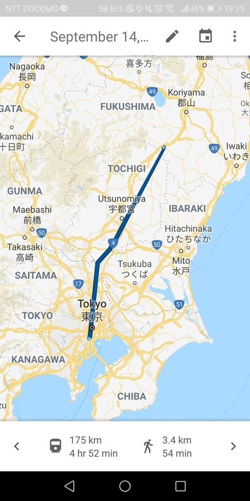 f:id:moyashidaisuke:20180923195019j:plain