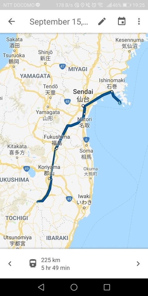 f:id:moyashidaisuke:20180923195241j:plain