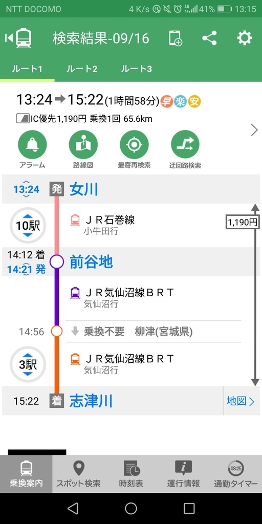 f:id:moyashidaisuke:20180924171215j:plain