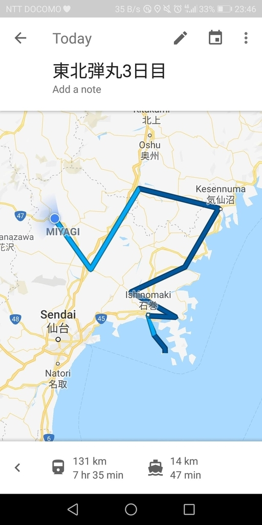 f:id:moyashidaisuke:20180924172155j:plain