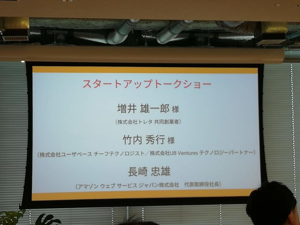 f:id:moyashidaisuke:20181001112330j:plain