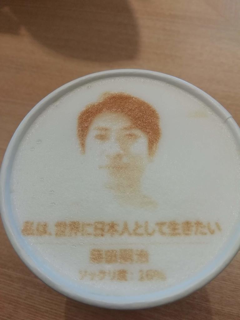 f:id:moyashidaisuke:20181001114718j:plain