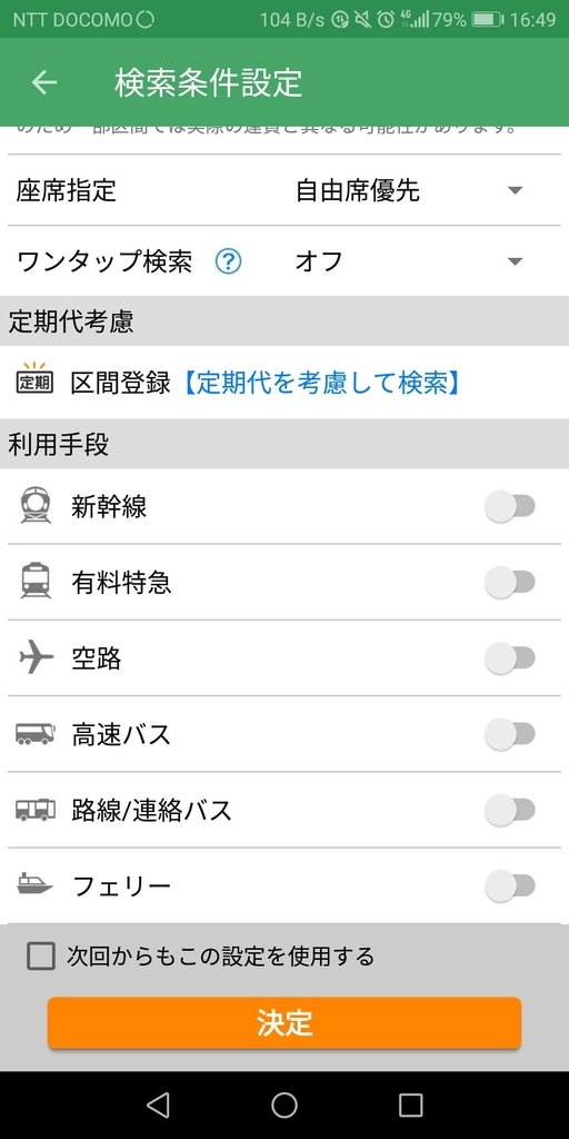 f:id:moyashidaisuke:20181009165308j:plain