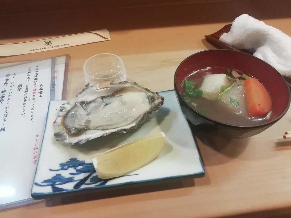 f:id:moyashidaisuke:20190127213537j:plain