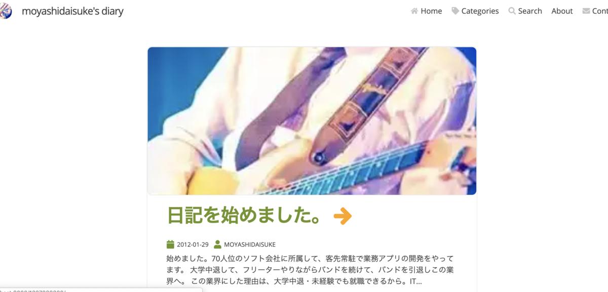 f:id:moyashidaisuke:20190502170723p:plain