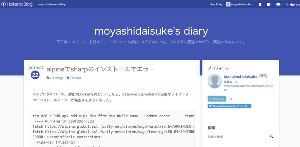 f:id:moyashidaisuke:20190909165814p:plain