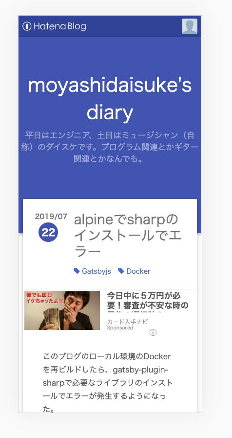 f:id:moyashidaisuke:20190909165826p:plain