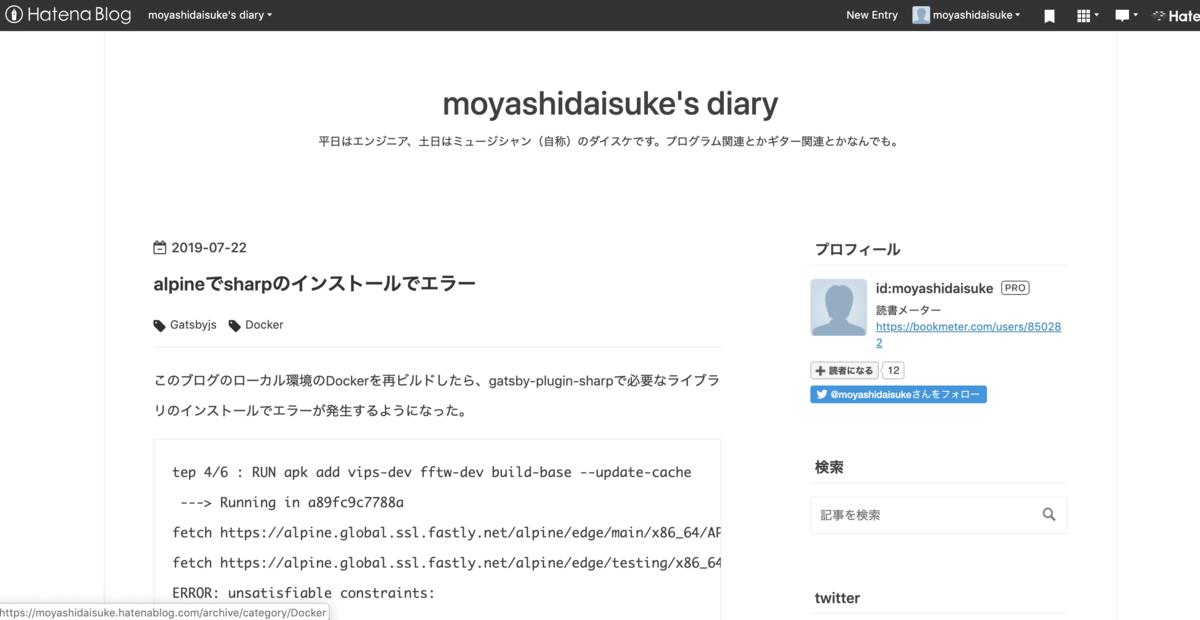 f:id:moyashidaisuke:20190909171020p:plain