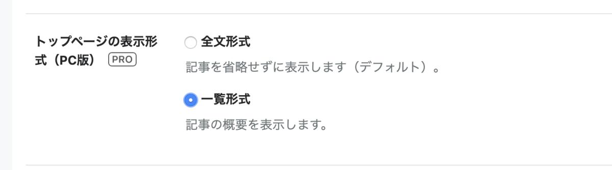 f:id:moyashidaisuke:20190909171916p:plain