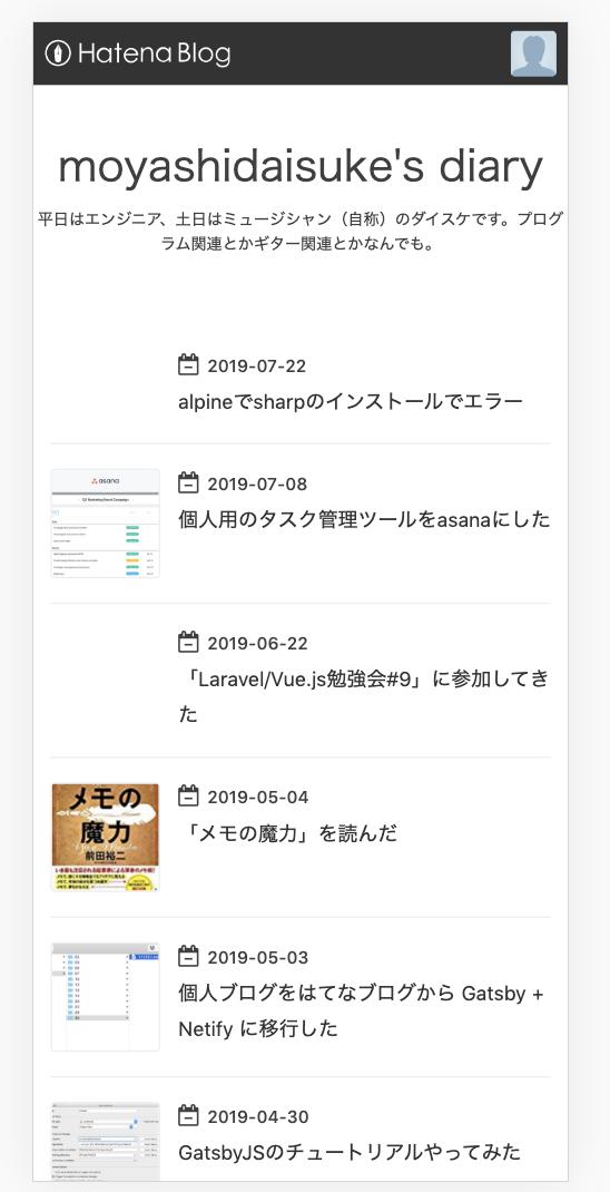 f:id:moyashidaisuke:20190909171951p:plain