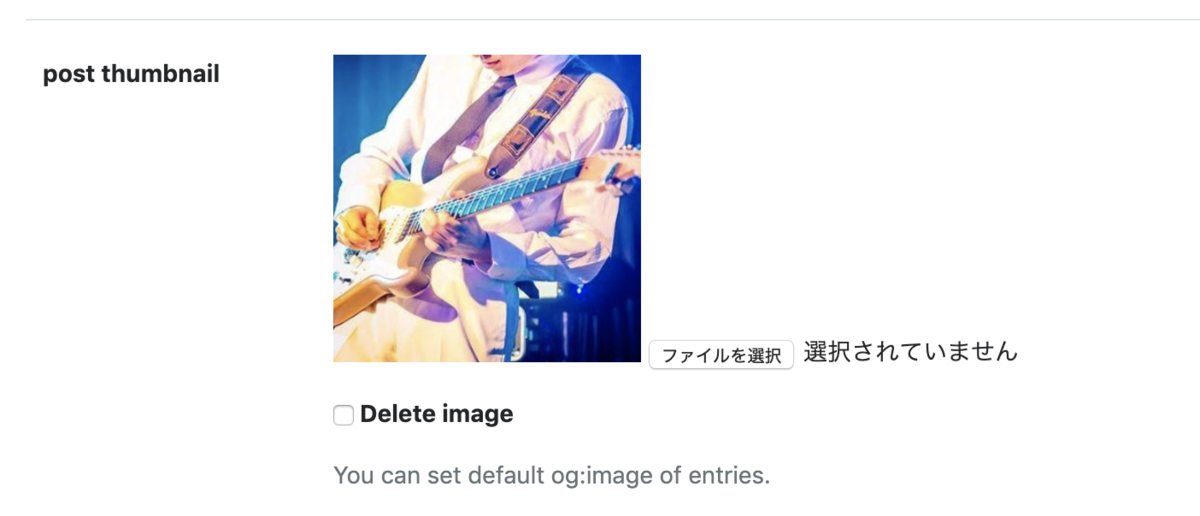f:id:moyashidaisuke:20190909172335p:plain