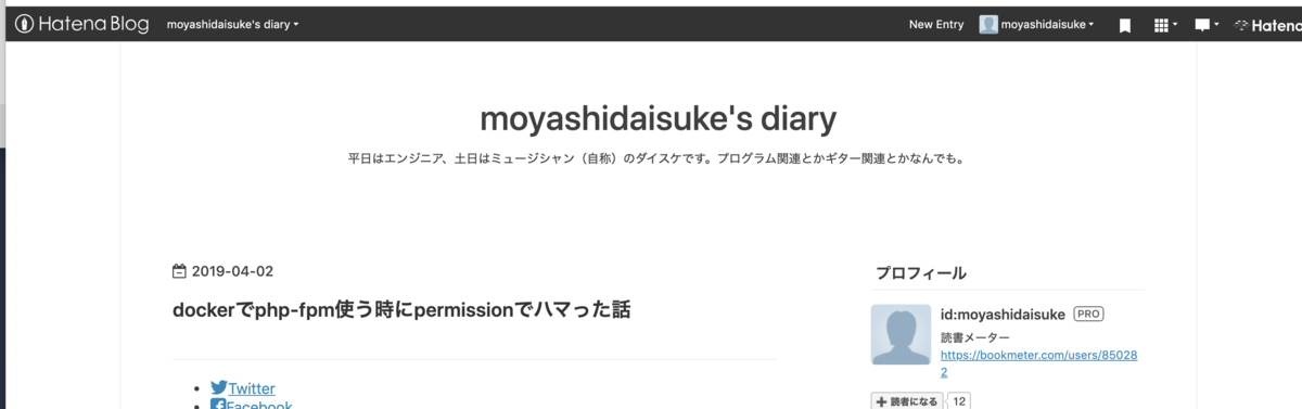 f:id:moyashidaisuke:20190909173014p:plain