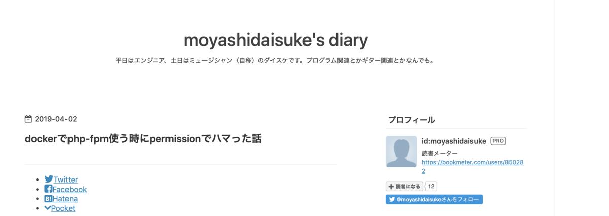 f:id:moyashidaisuke:20190909173059p:plain