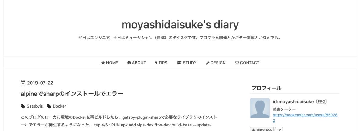 f:id:moyashidaisuke:20190909191956p:plain