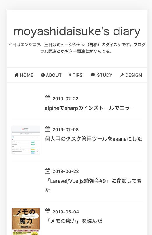 f:id:moyashidaisuke:20190909192009p:plain
