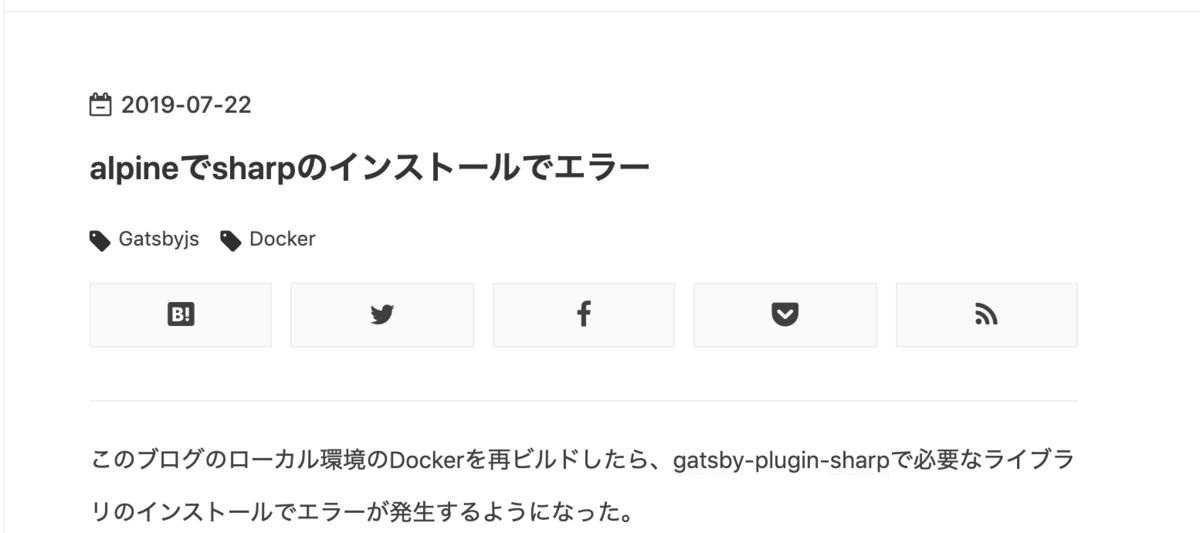 f:id:moyashidaisuke:20190909192406p:plain