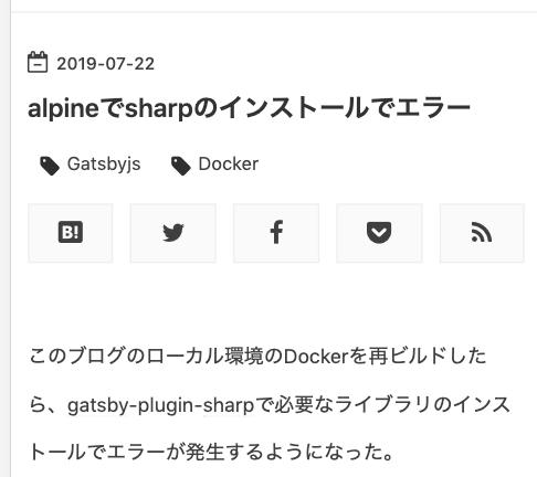 f:id:moyashidaisuke:20190909192419p:plain