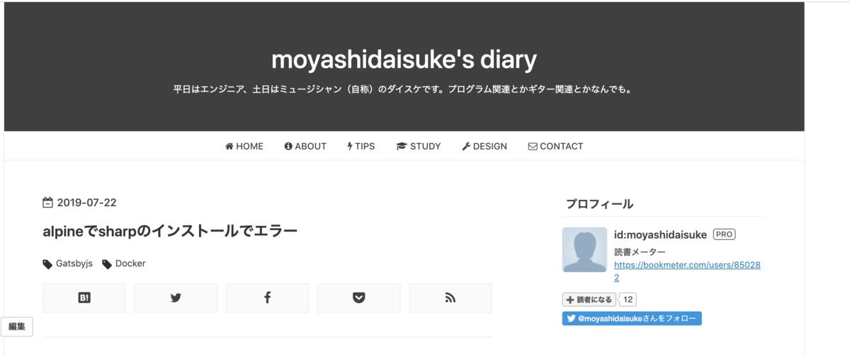 f:id:moyashidaisuke:20190909193253p:plain